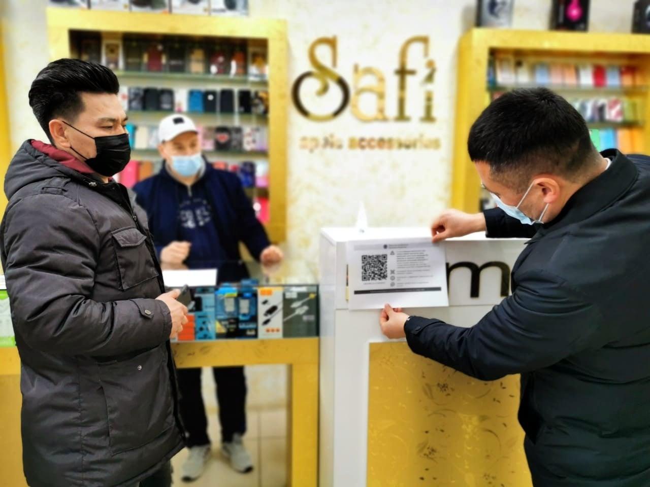 Предпринимателей Актау призвали получить QR-коды