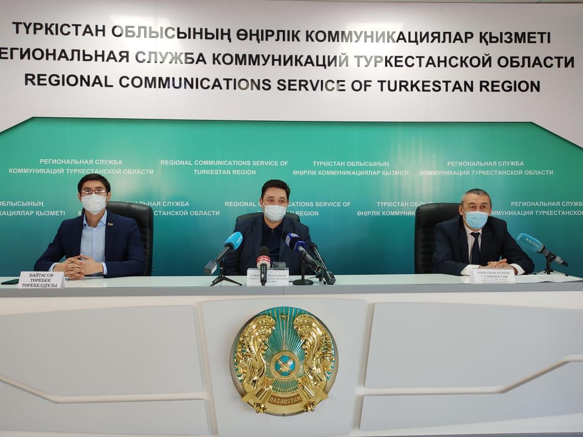 В Туркестане отменили праздничные мероприятия