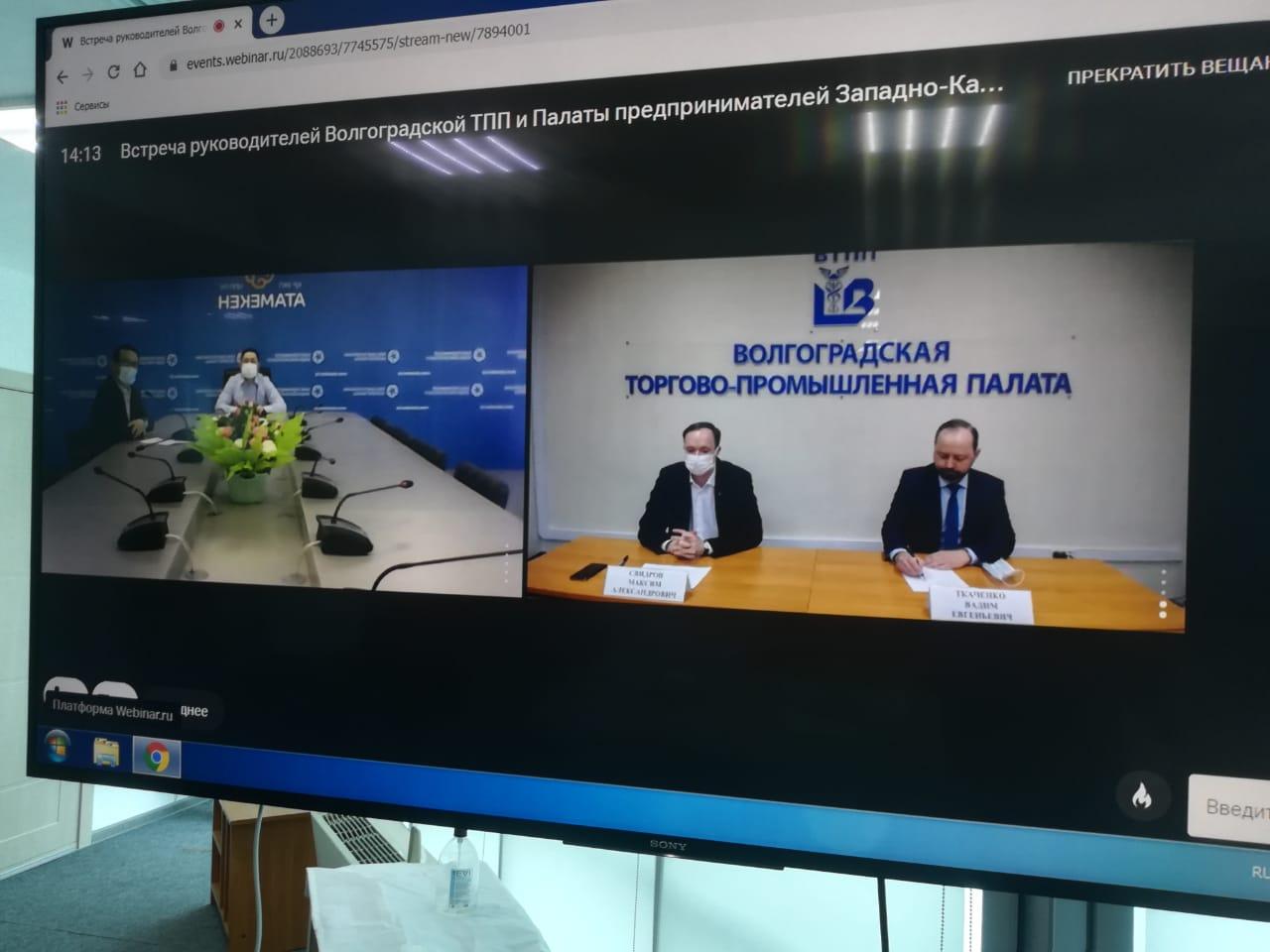 В ЗКО создают приграничные деловые клубы предпринимателей РК и РФ