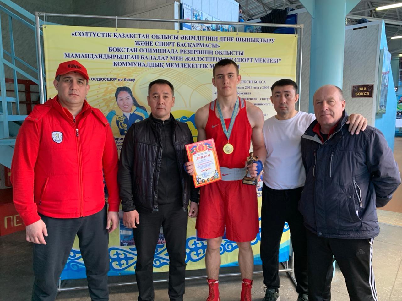 В Петропавловске завершился республиканский турнир по боксу «Жас Ұлан» среди юниоров