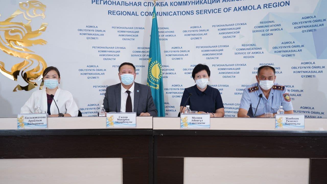 В Акмолинской области 9 тысяч избирателей получили бюллетени