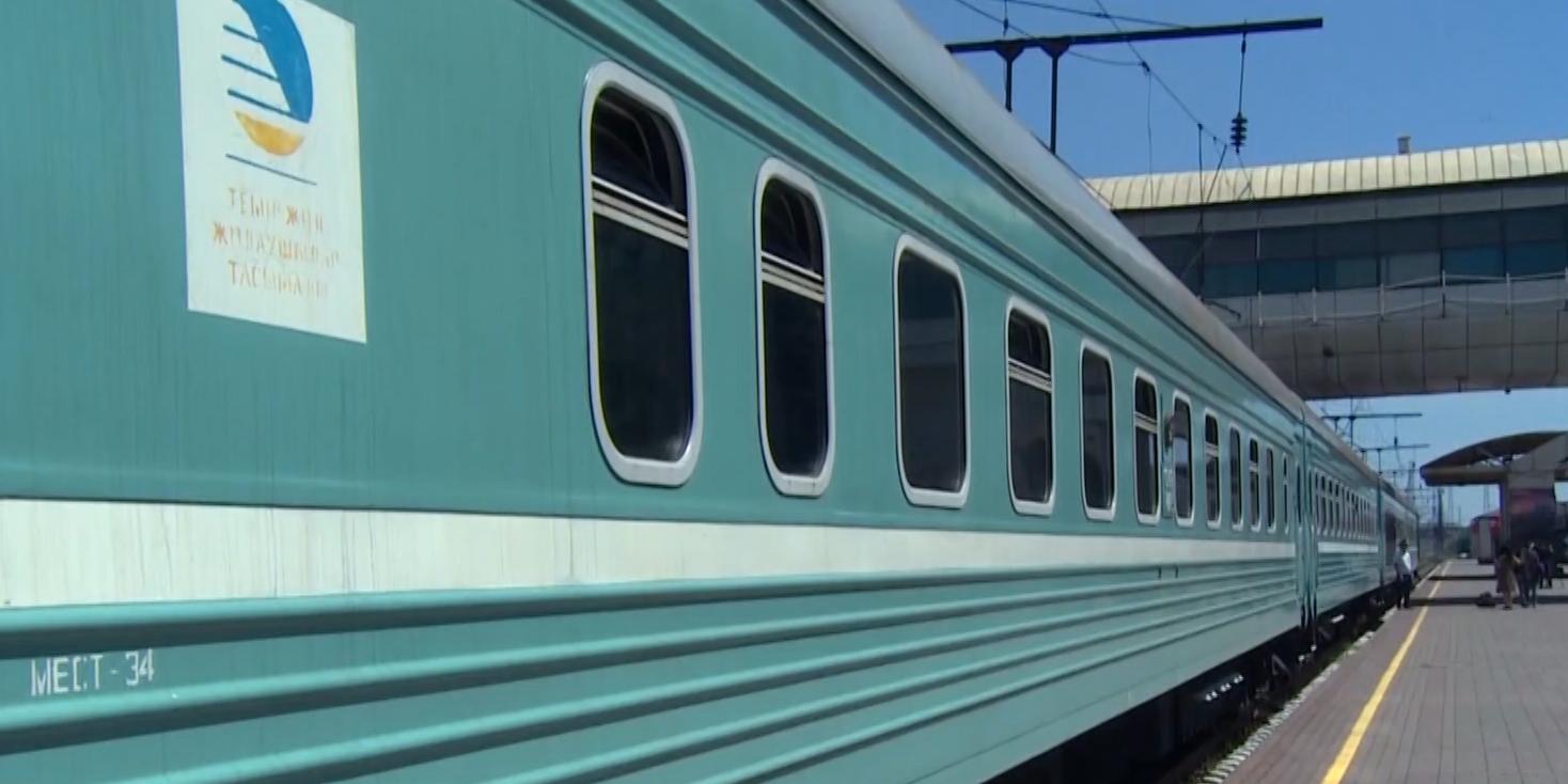 В Казахстане появились вагоны для женщин