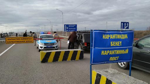В Уральске выставили блокпосты