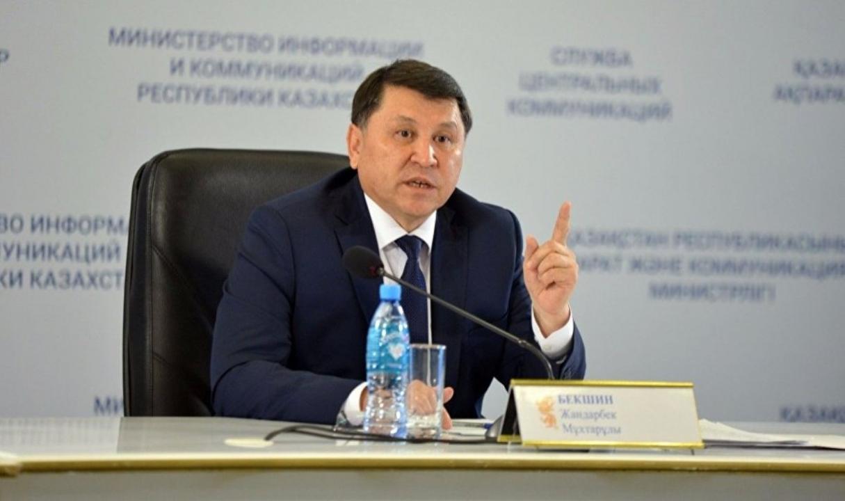Жандарбек Бекшин подписал новое постановление