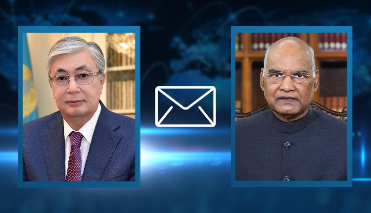Касым-Жомарт Токаев направил телеграмму соболезнования президенту Индии Рам Нат Ковинду