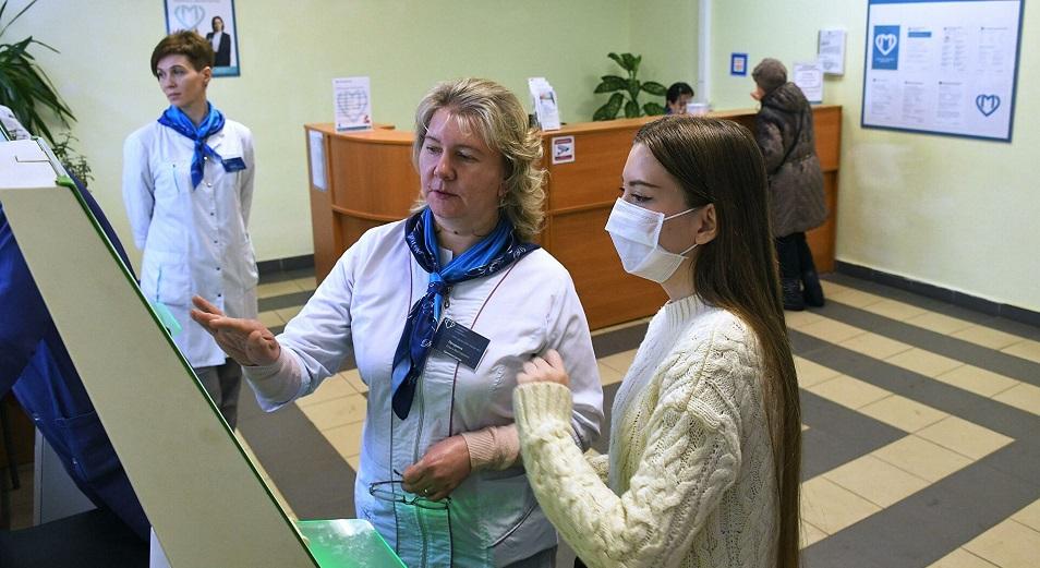 В Казахстане изменили правила прикрепления к поликлинике иностранцев и трудовых мигрантов