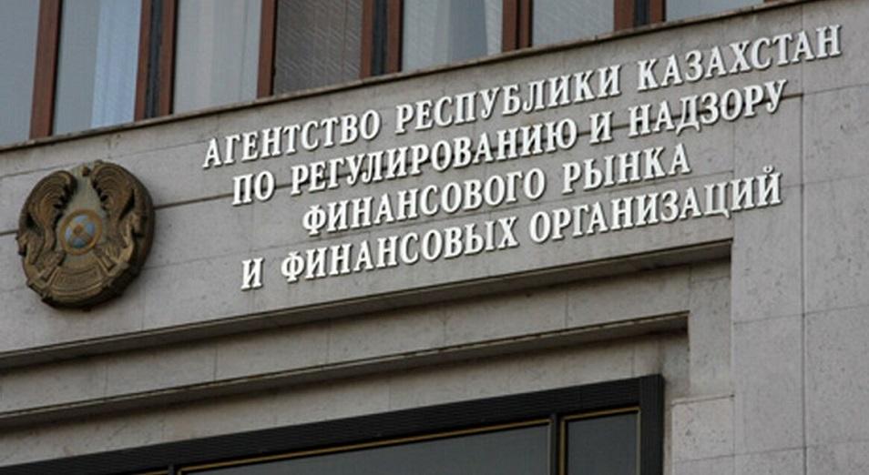 От управляющих компаний потребуют резидентства Казахстана