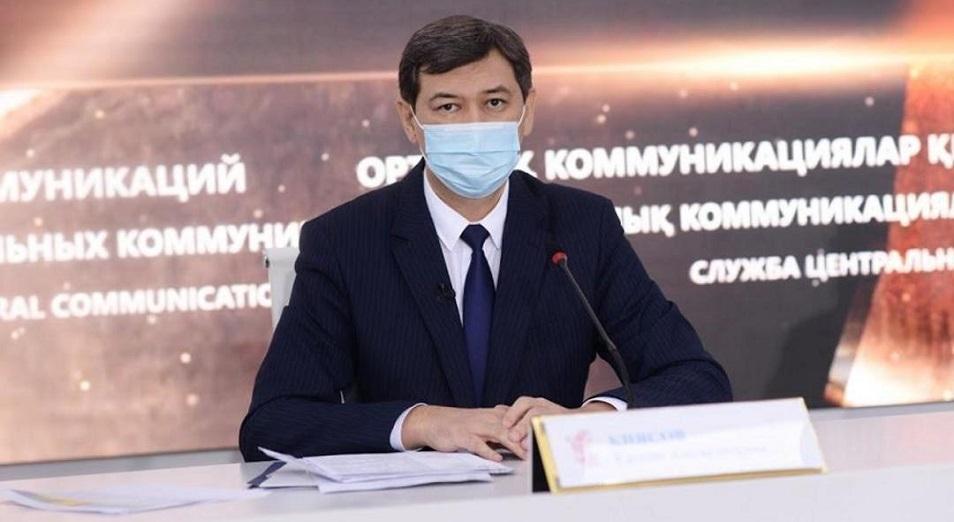 В Казахстане поэтапно смягчаются карантинные меры