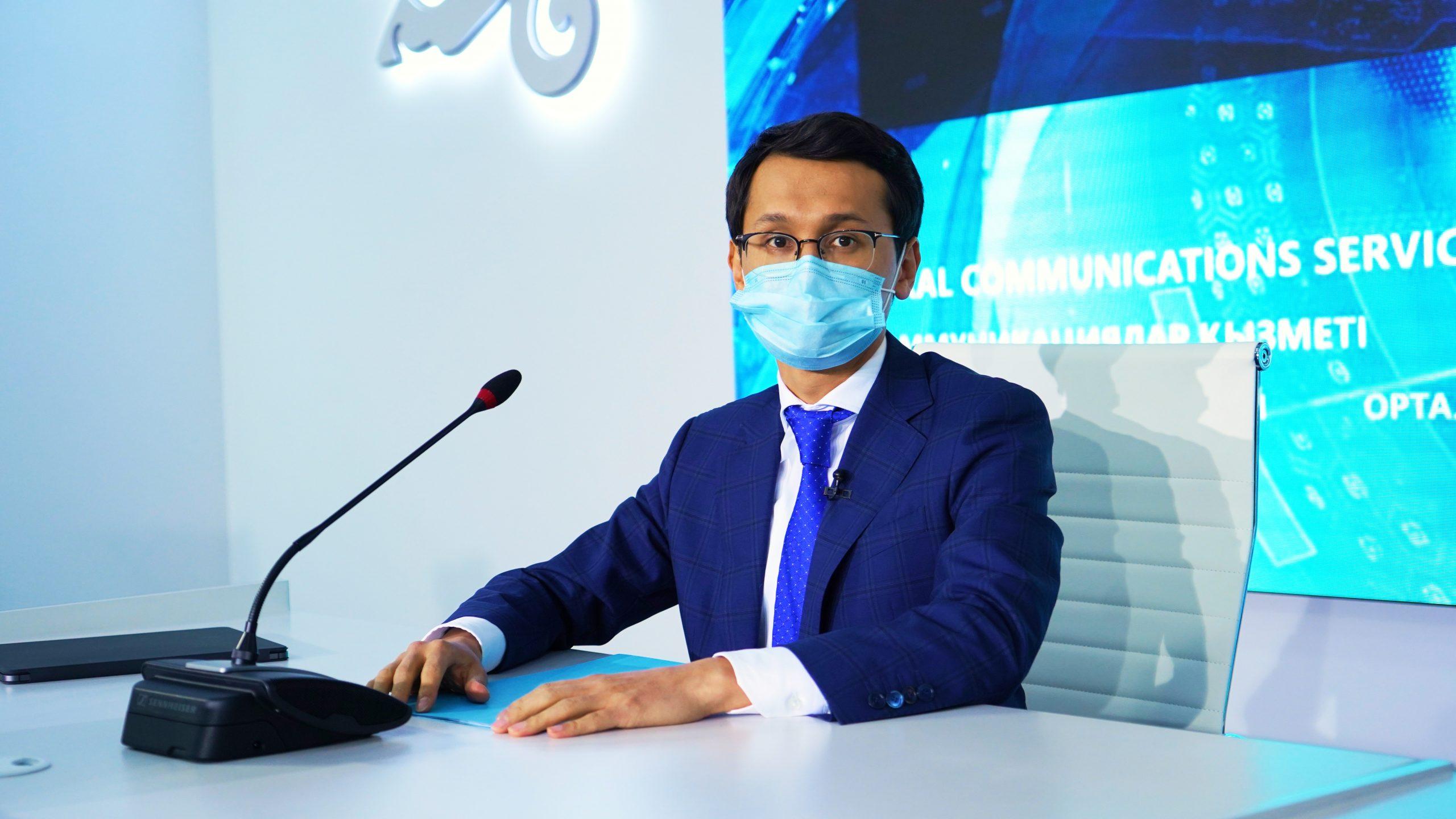 Мусин рекомендовал ЦОН Костаная найти новое здание и улучшить противоэпидемиологические меры