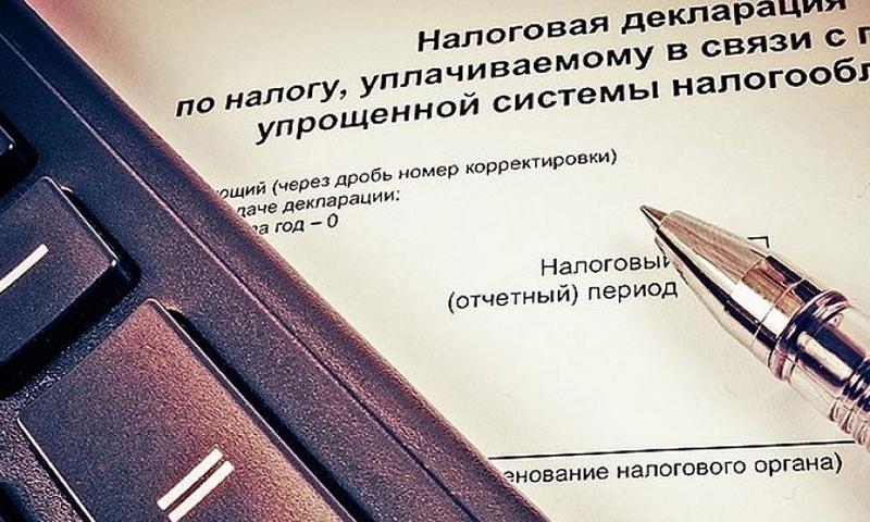 Истекает срок сдачи налоговой отчетности за I квартал 2021 года