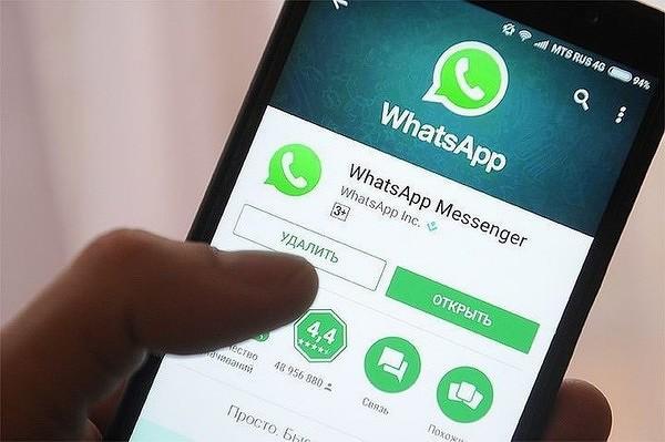 Мошенники воспользовались изменением политики WhatsApp