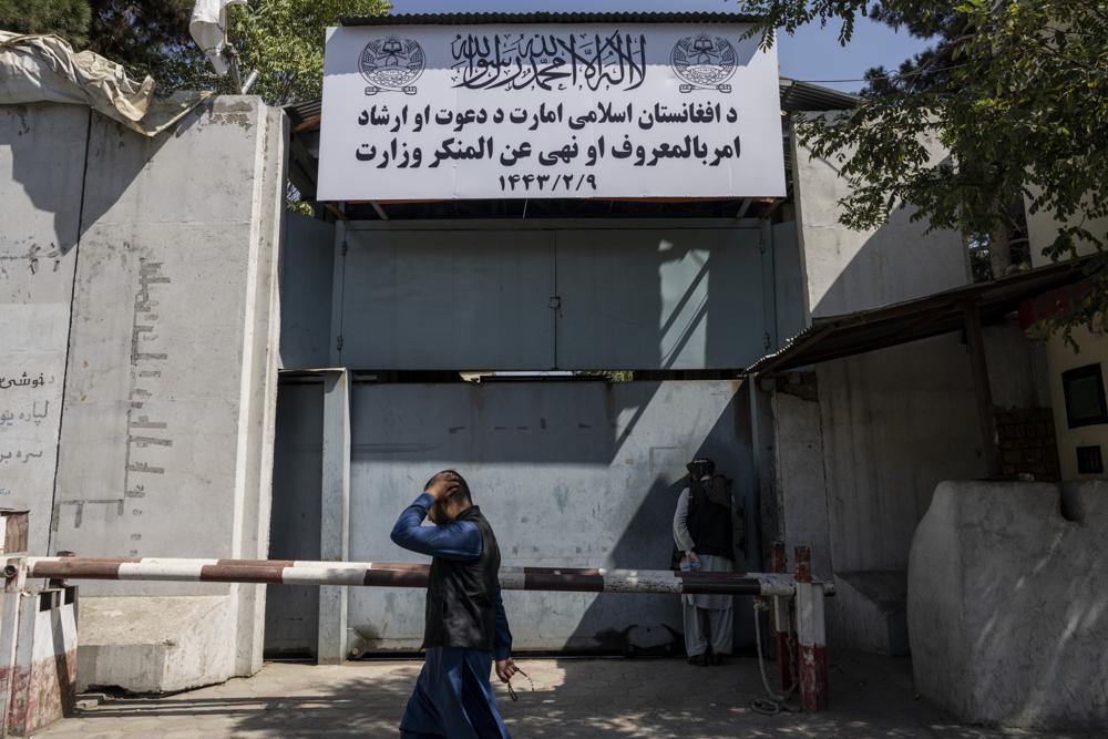 Талибы создали новое министерство добродетели