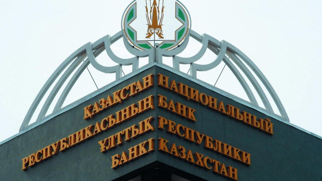 Как в Казахстане реализуются антикризисные инициативы?
