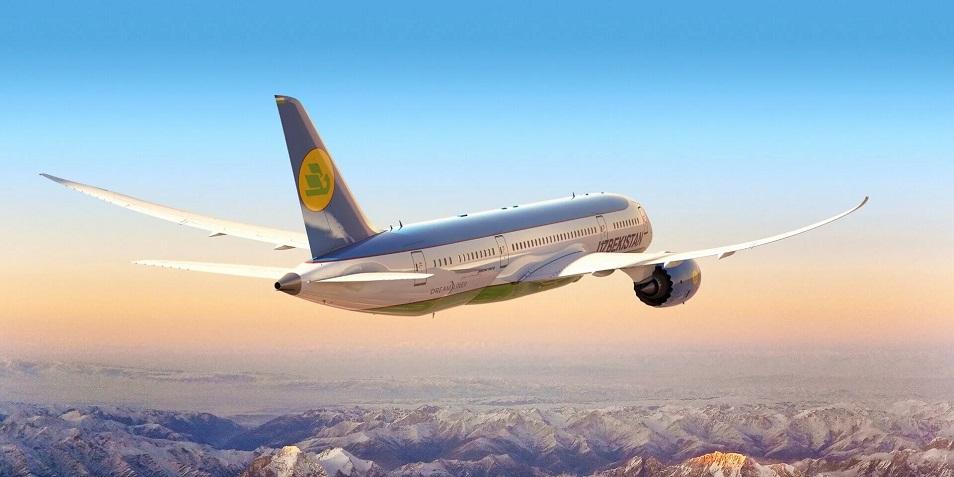 Uzbekistan Airways устроит распродажу самолетов