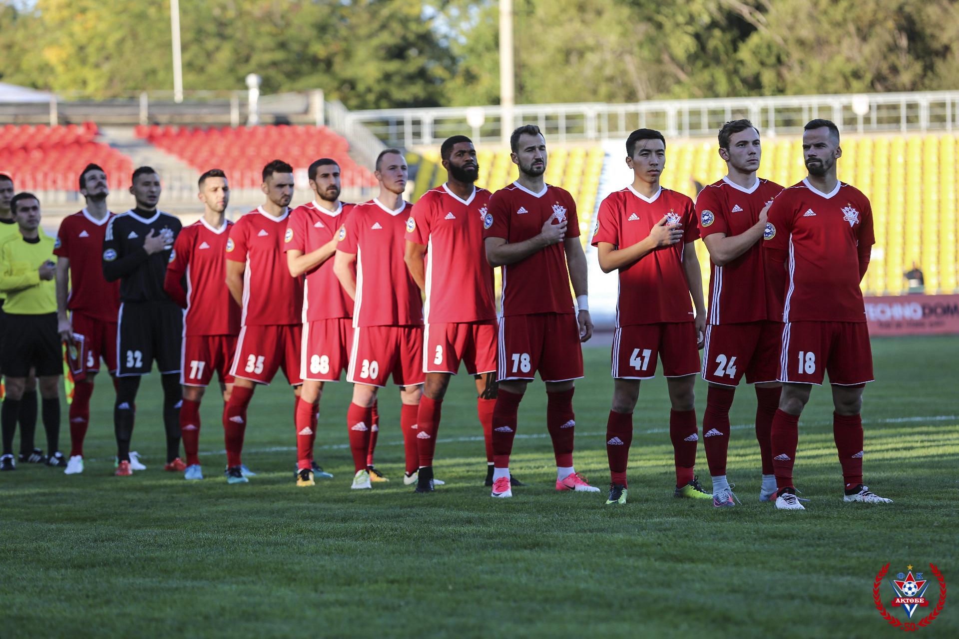 «Актобе» стал первым неудачником Кубка Казахстана по футболу