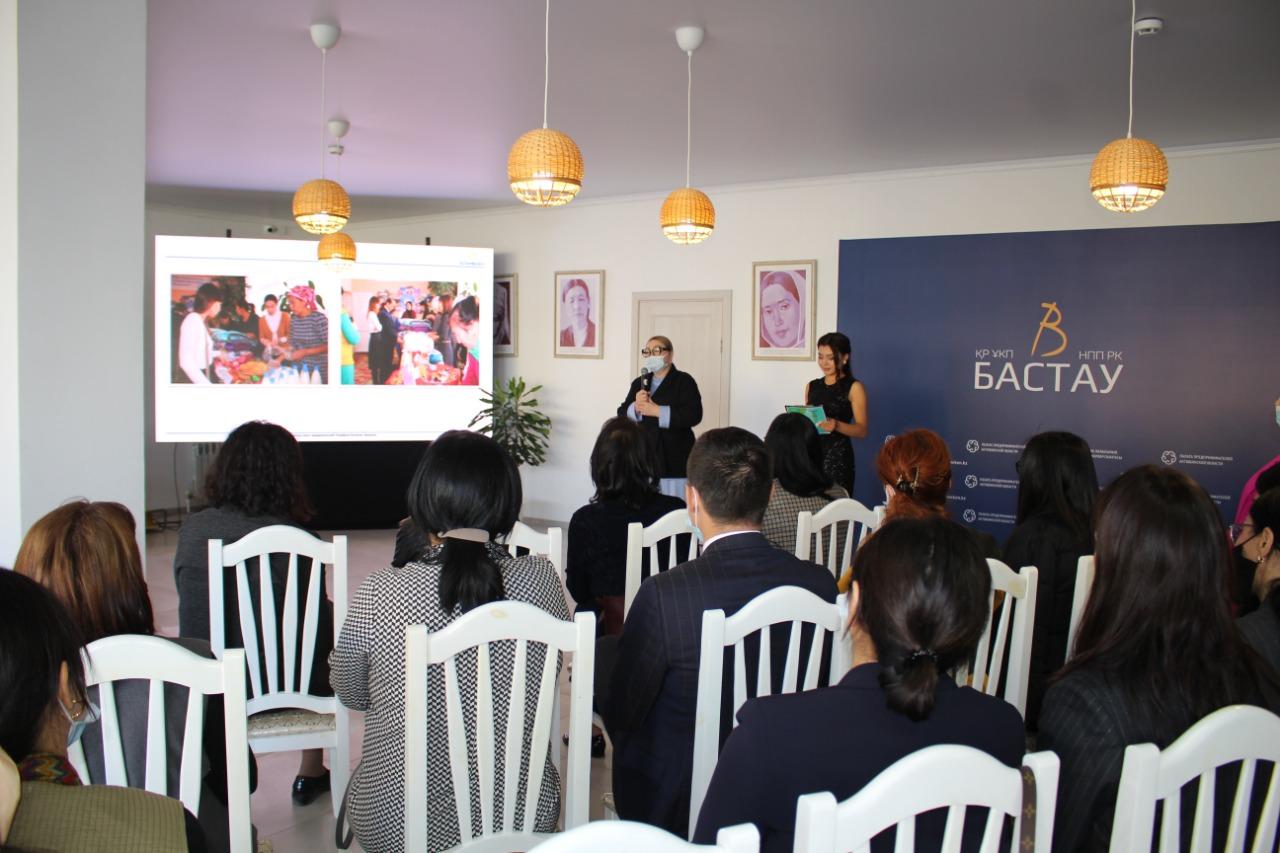 Как успешные бизнесвумен Актобе передают свой опыт начинающим предпринимателям