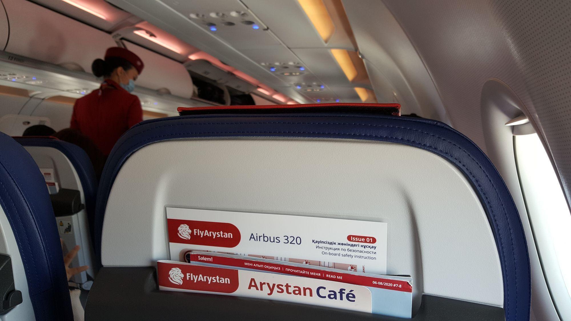 FlyArystan вторые сутки не может доставить пассажиров из Алматы в Актау