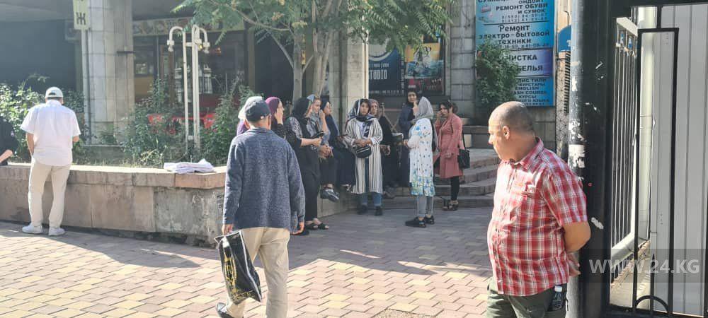 В Бишкеке митинговали беженцы из Афганистана