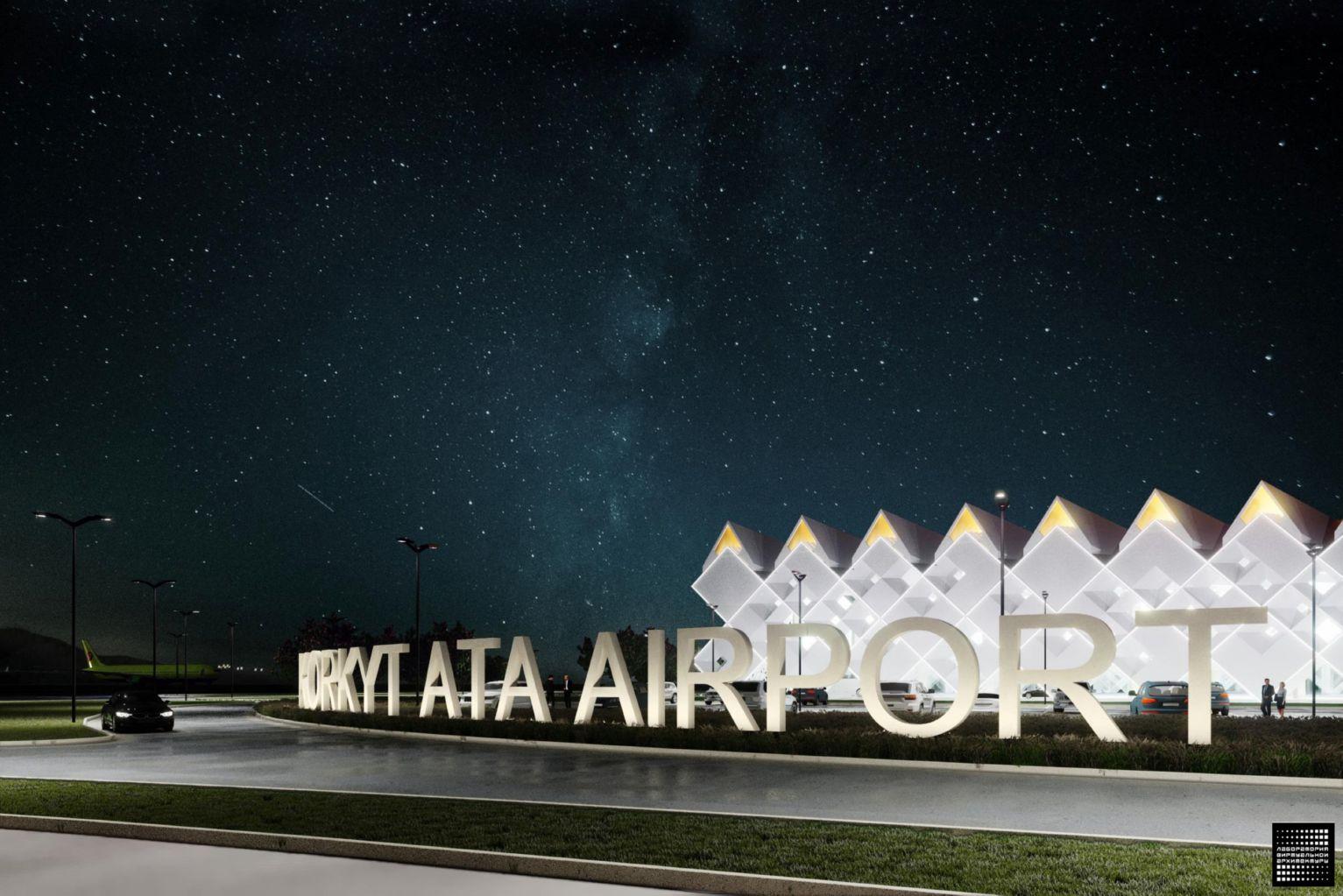 Найдется ли частный инвестор для реконструкции кызылординского аэропорта?