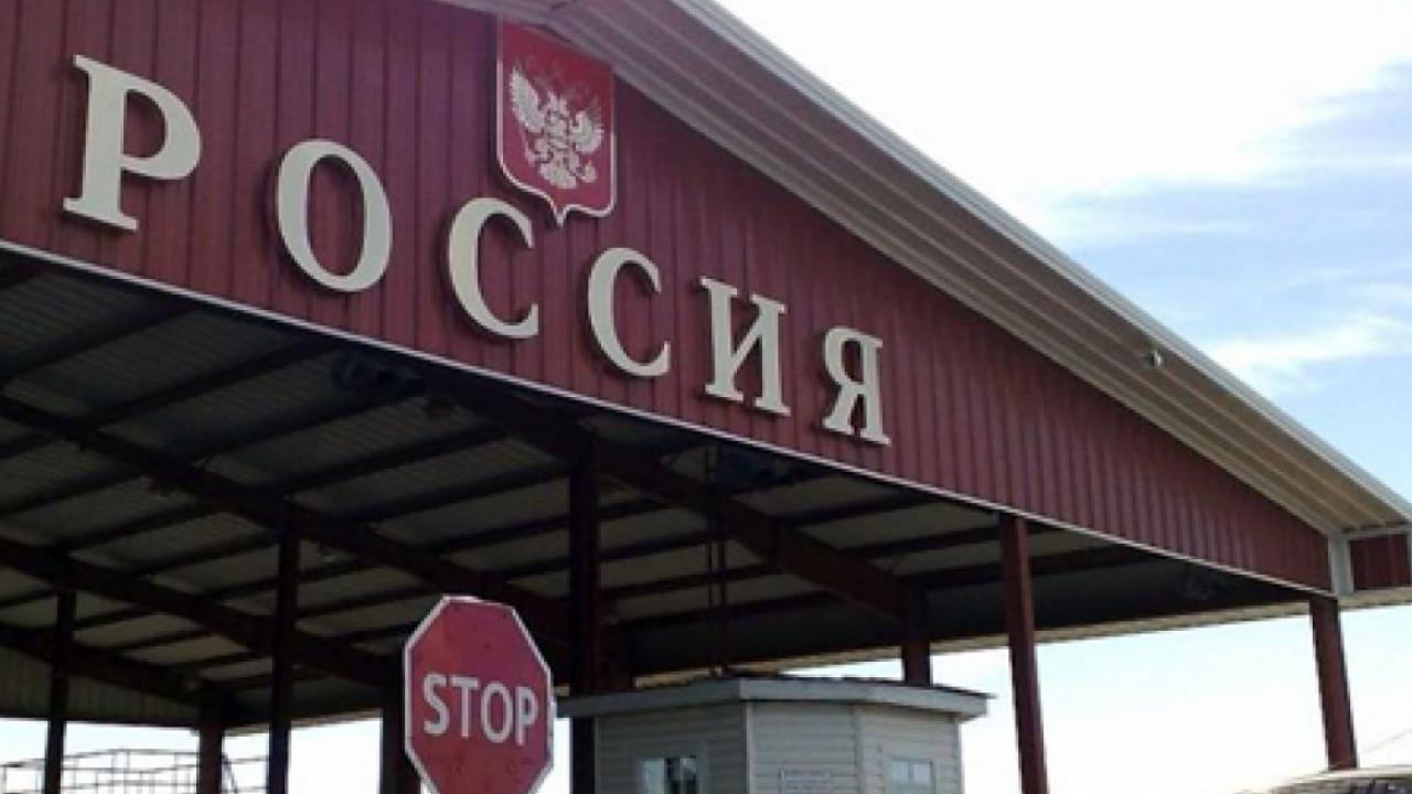 Россия изменила правила въезда в страну. Что нужно знать казахстанцам