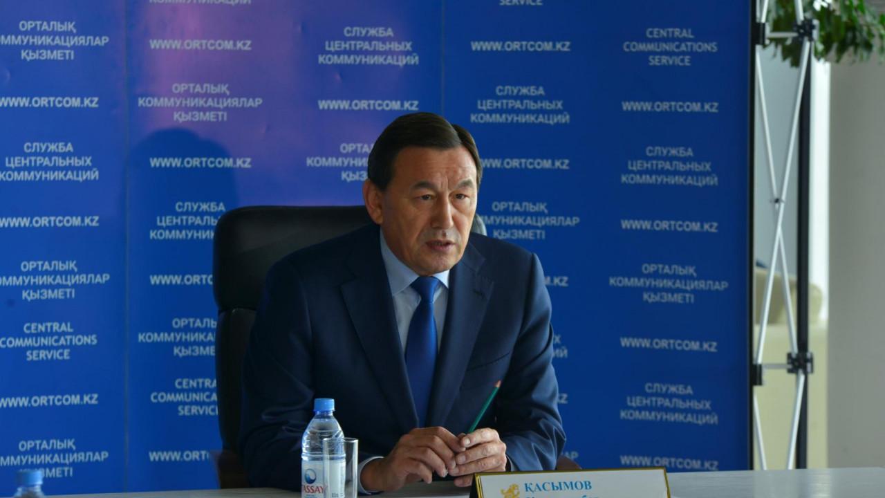Касымов освобожден от должности главы службы госохраны РК
