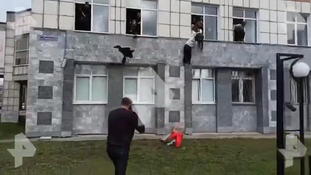 Еще один массовый расстрел произошел в учебном заведении в России