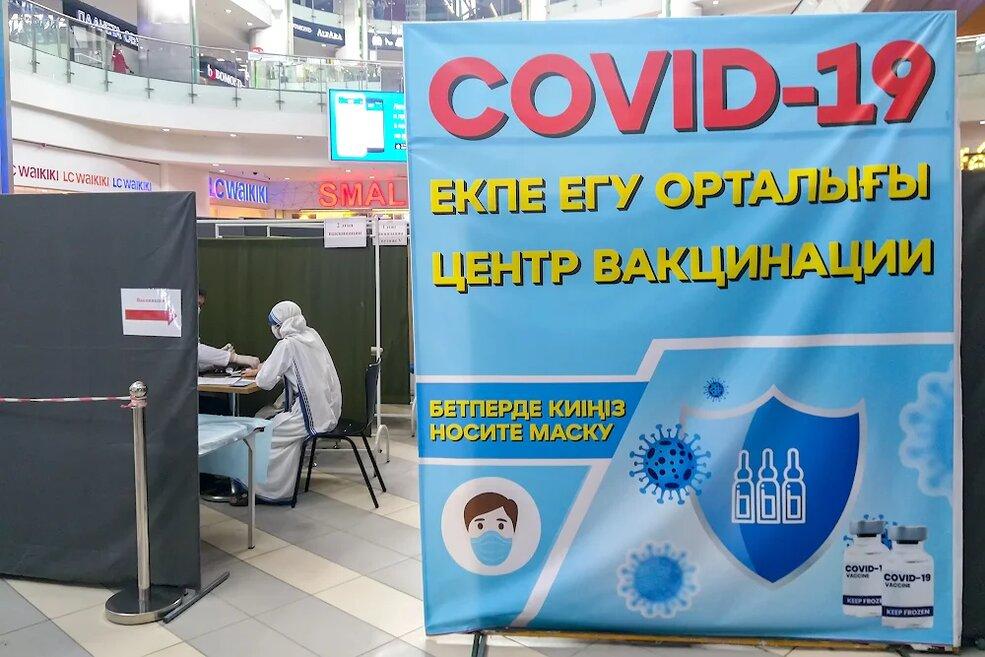 Когда в Алматы ослабят карантинные ограничения