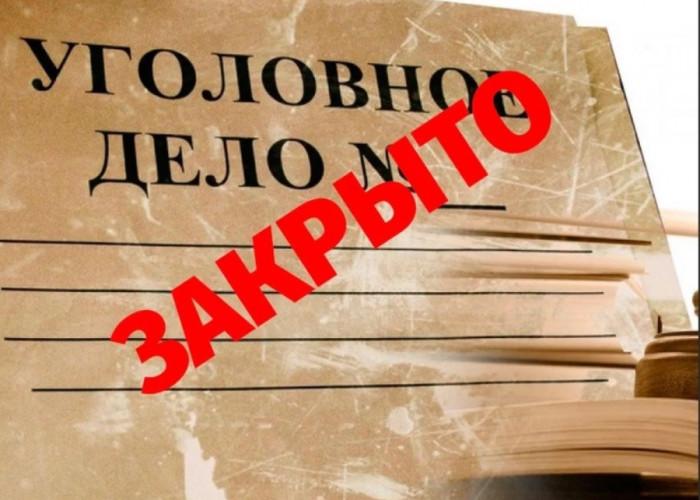 Гибель  женщины и троих ее детей в Павлодаре – дело закрыто