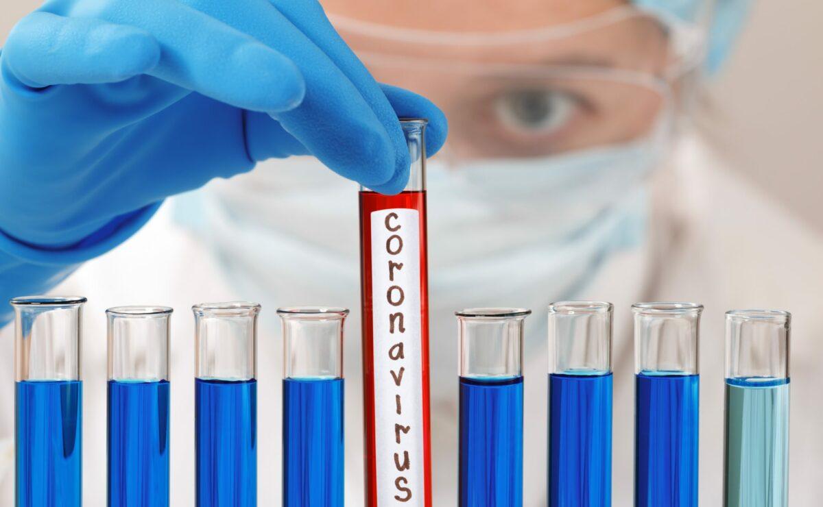 Насколько заразнее мутация дельта-штамма