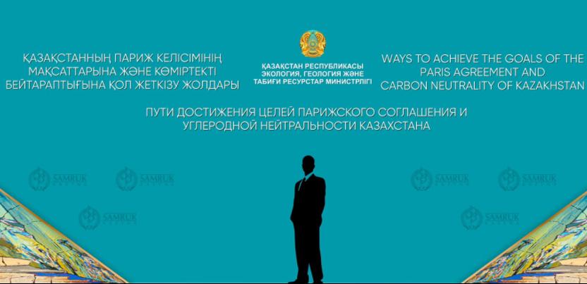 Токаев примет участие в  международной конференции