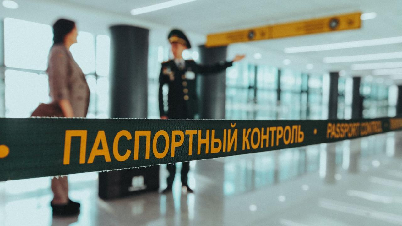 КНБ сообщил об изменениях в порядке пересечения границы Казахстана