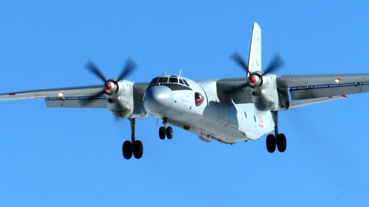 Самолет пропал с радаров в России. Найдены его обломки