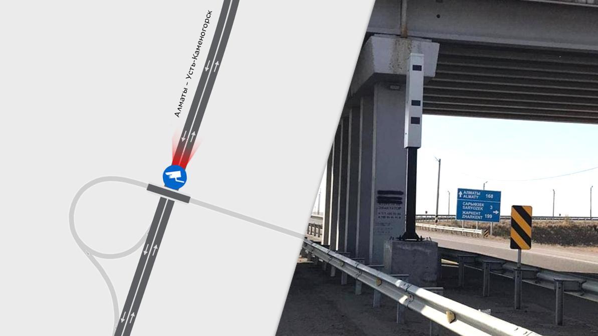 Новые камеры на трассе в Алматинской области заметили водители
