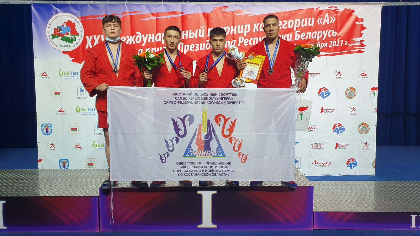 Костанайцы стали первыми на Международном турнире по самбо