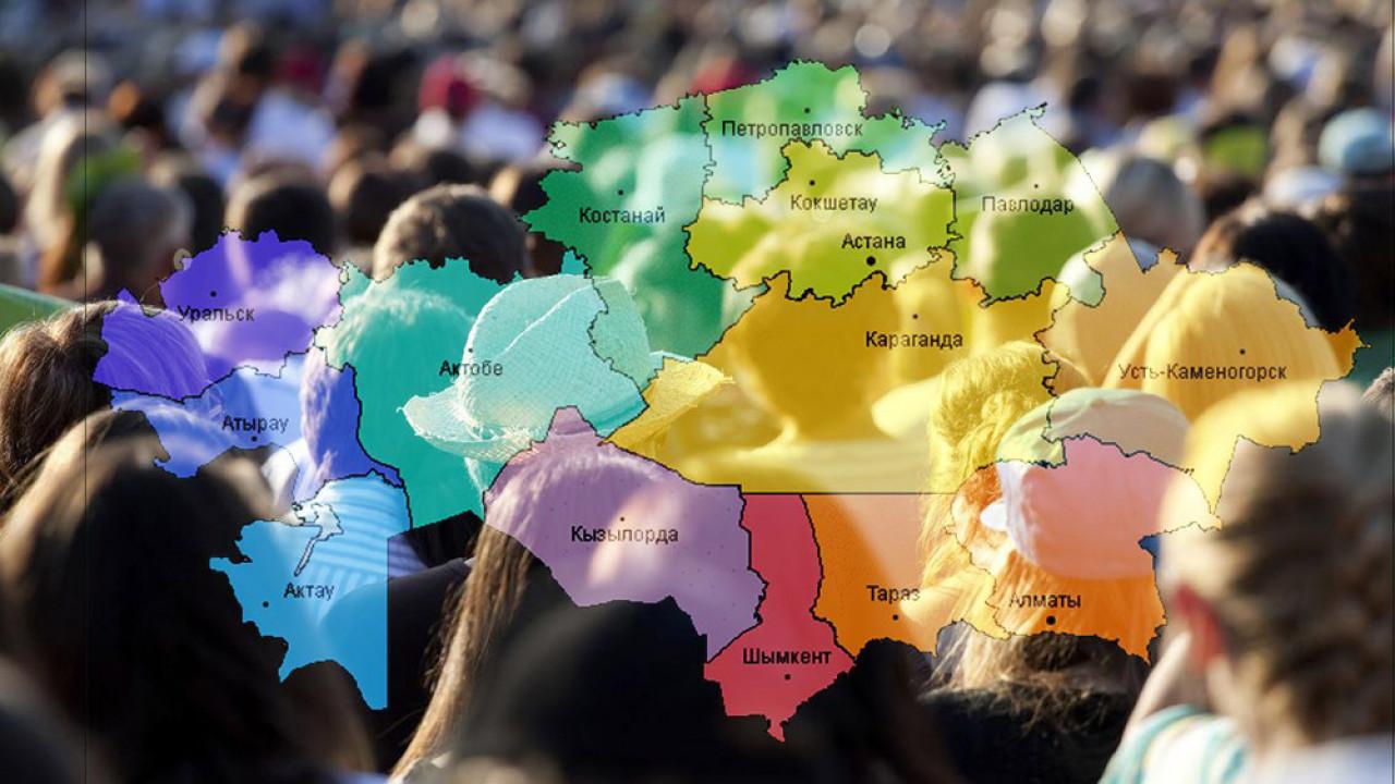 Карагандинская область стала миллионером... в национальной переписи