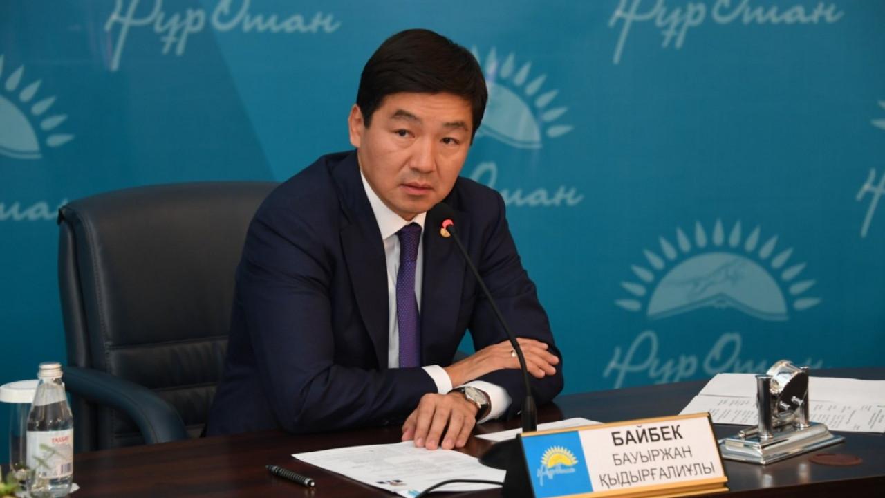 Бауыржан Байбек назвал топ-3 актуальных проблем на основе анализа обращений граждан в Nur Otan