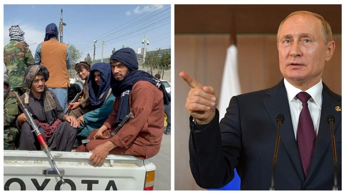 Талибы ответили на заявления Путина