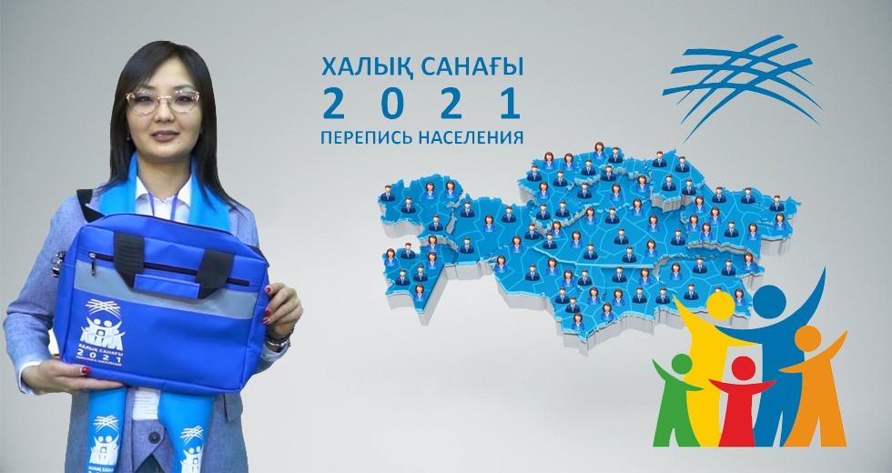 Алматинцев попросили быть вежливыми с интервьюерами