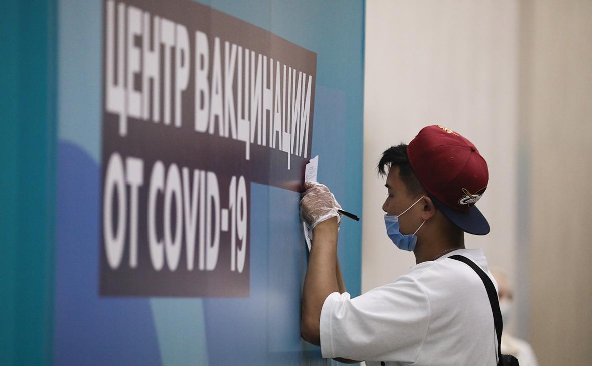 В Алматы пока не определили, как будут выявлять невакцинированных работников