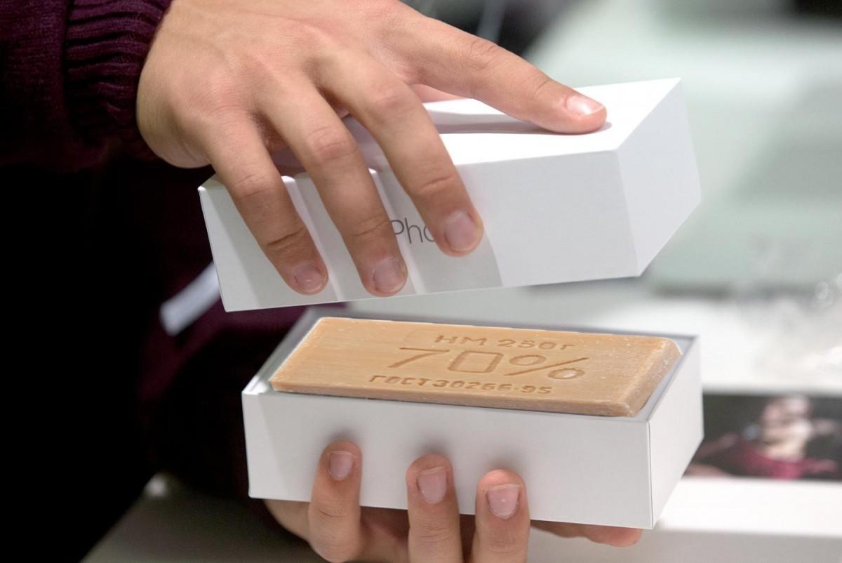 Мужчина получил мыло вместо заказанного iPhone