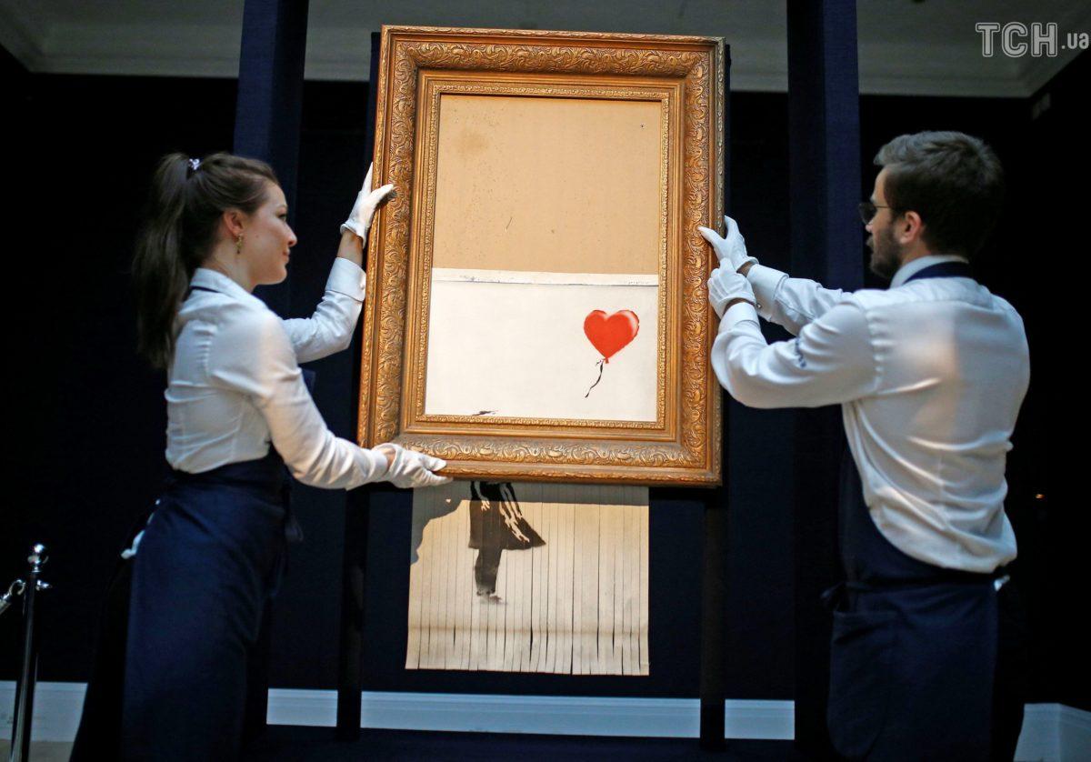 Разрезанную картину Бэнкси продали за рекордную сумму