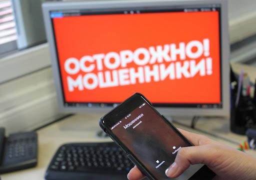Минтруда предупредило казахстанцев о новом виде мошенничества