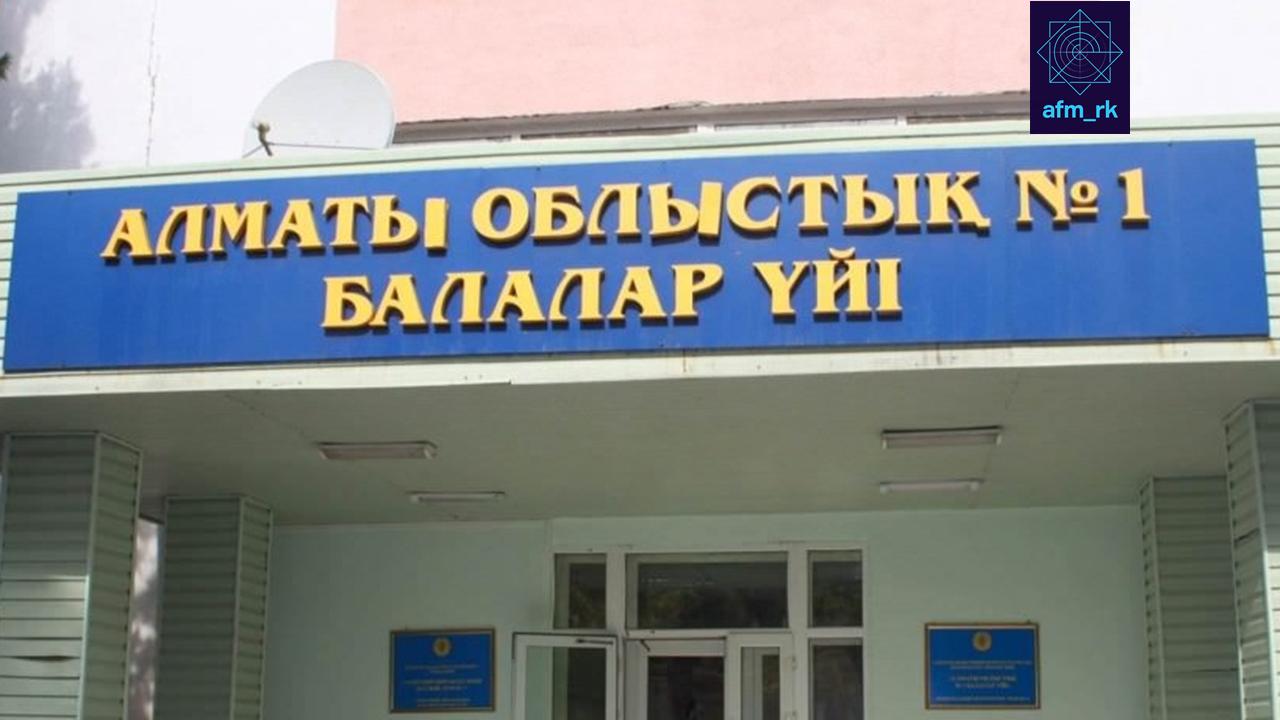 Педагог украла у воспитанников детдома 67 млн тенге