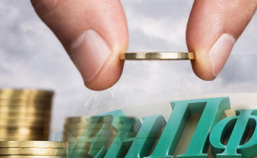 Теперь все индивидуальные пенсионные счета в ЕНПФ открываются автоматически