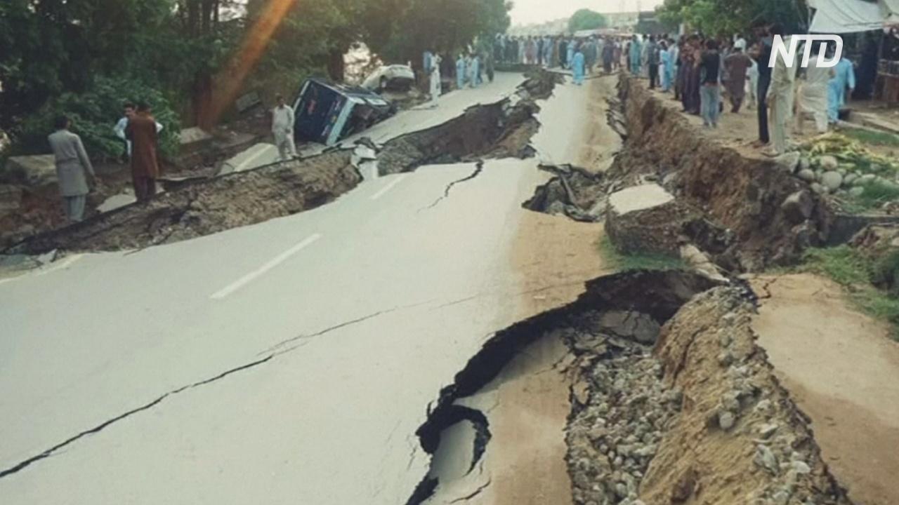 Сильное землетрясение в Пакистане: погибли не менее 20 человек