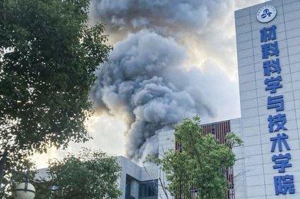 Взрыв произошел в лаборатории в Китае, есть жертвы