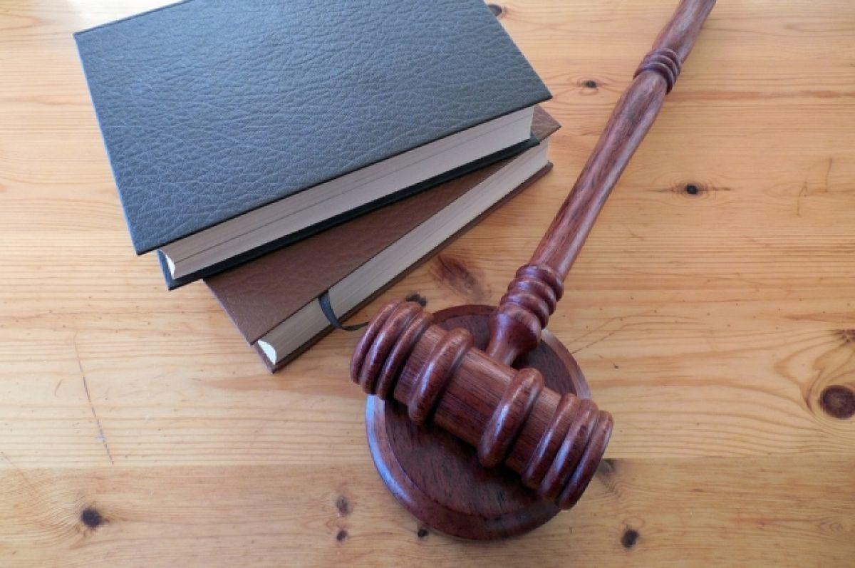 Адвоката-мошенника осудили в Акмолинской области