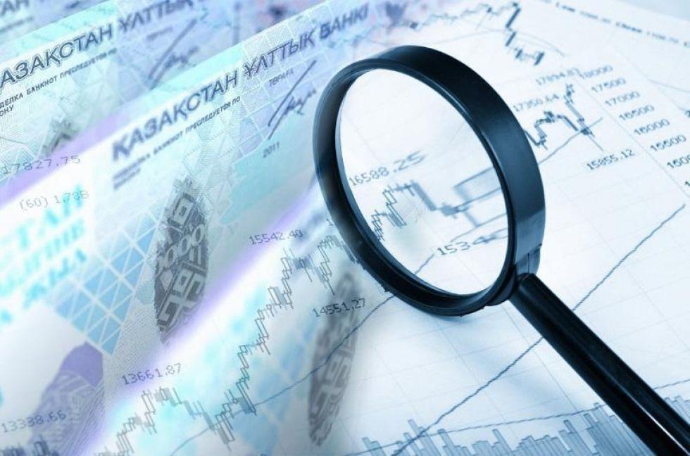 При каких условиях Нацбанк РК готов и дальше ужесточать денежно-кредитные условия