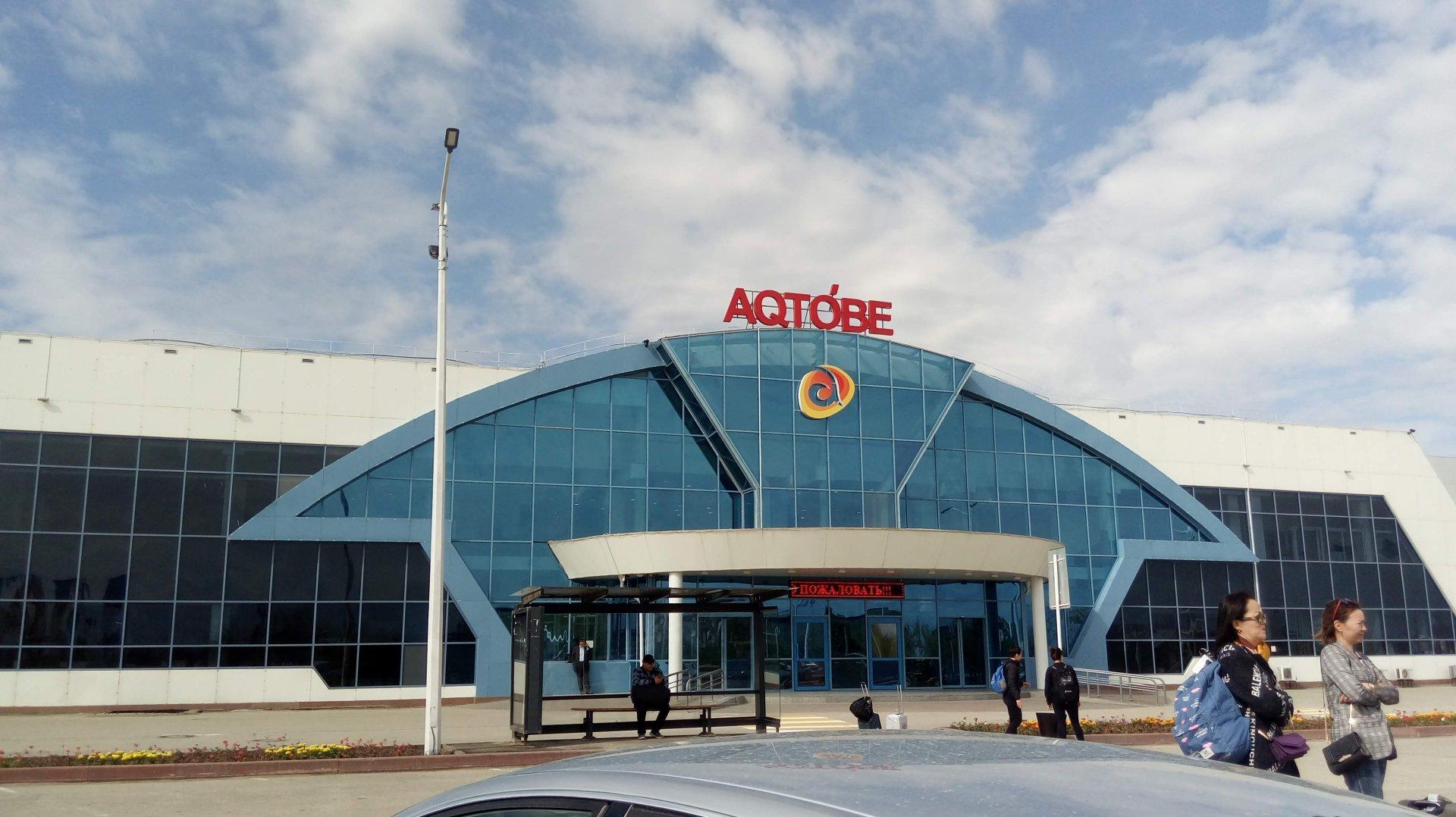 Мажилисмены засомневались в правильной оценке стоимости аэропорта Актобе