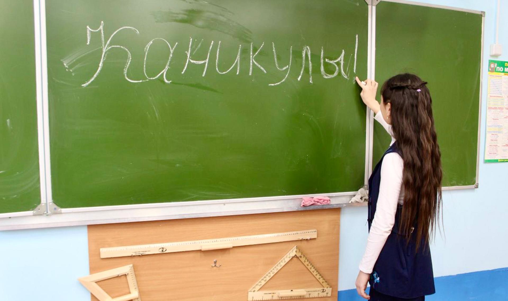 В Казахстане  сократили школьные каникулы в 2021/22 учебном году
